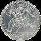 Stříbrná mince 200 Kč Založení České amatérské atletické unie 100. výročí 1997 Standard