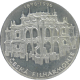 Stříbrná mince 200 Kč Zahájení činnosti České filharmonie 100. výročí 1995 Standard