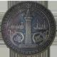 Stříbrná mince Dvoutolar spolkový Jižní dráha František Josef I. 1857