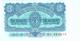 3 Kčs emisia 1953 (ruský tisk)