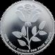 Stříbrná investiční mince English Rose 1 Oz