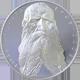Stříbrná mince 200 Kč Josef Hlávka 100. výročí úmrtí 2008 Standard