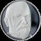 Stříbrná mince 200 Kč Josef Thomayer 150. výročí narození 2003 Proof