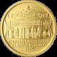 Zlatá mince 2000 Kč Lázeňský Dům v Lázních Bohdanči Kubismus 2005 Standard