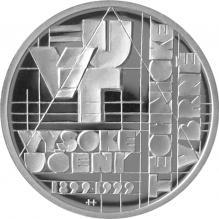 Stříbrná mince 200 Kč Založení Vysokého učení technického v Brně 100. výročí 1999 Proof