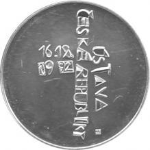 Stříbrná mince 200 Kč Schválení Ústavy České republiky 1.výročí 1993 Proof
