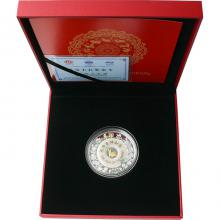 Year of the Rabbit Stříbrná Jade Mince 2011 Proof