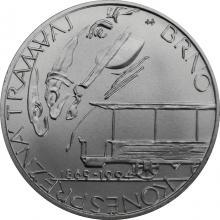 Strieborná minca 200 Kč Zahájenie provozu prvej koňmi ťahanej tramvaje 125. výročie1994 Št