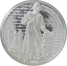 Stříbrná mince Ivan Fjodorov 2010 Proof Cook Islands