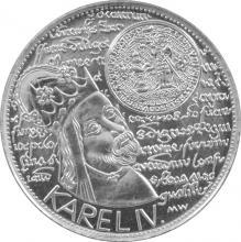 Stříbrná mince 200 Kč Založení Univerzity Karlovy 650. Výročí 1998 Standard