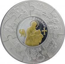 Stříbrná mince Apoštol Jan 5oz Puzzle 2011 Proof