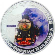 Stříbrná mince kolorovaný Trans-Siberian History of Railroads 2011 Proof