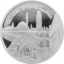 Stříbrná mince Akko 2 NIS Izrael UNESCO 2010 Proof
