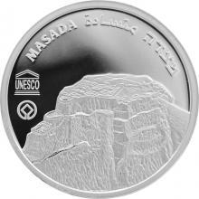 Stříbrná mince Masada 1 NIS Izrael UNESCO 2009 Proof