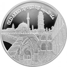 Stříbrná mince Akko 1 NIS Izrael UNESCO 2010 Proof