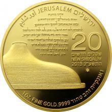 Svatyně knihy Čtvrtá Zlatá investiční mince Izrael 1 Oz 2013