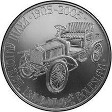 Stříbrná mince 200 Kč Výroba prvního automobilu v Mladé Boleslavi 100. výročí 2005 Standard