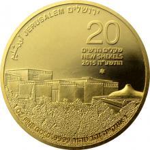 Izraelské muzeum 50. výročí Šestá Zlatá investiční mince Izrael 1 Oz 2015