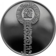 Strieborná minca 200 Kč Jan Brokoff 300. výročie úmrtia 2018 Proof