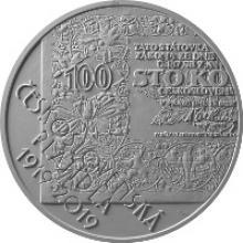 Stříbrná mince 500 Kč Zahájení vydávání československých platidel 100. výročí 2019 Proof