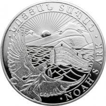 Stříbrná investiční mince Noemova archa Arménie 1/2 Oz