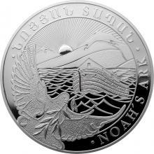 Stříbrná investiční mince Noemova archa Arménie 5 Oz