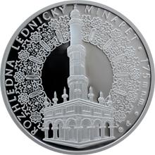 Stříbrná medaile Rozhledna Lednický minaret 2016 Proof