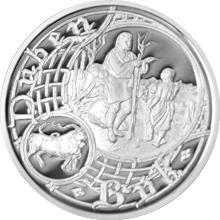 Stříbrná medaile Staroměstský orloj - Býk 2016 Proof