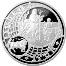Postříbřená medaile Staroměstský orloj - Býk 2016 Proof