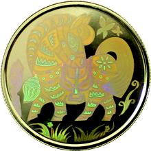 Zlatá mince Year of the Horse Rok Koně 2002 Hologram Proof