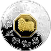 Stříbrná pozlacená mince Rok Ovce Lunární 2003 Proof