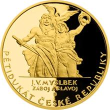 Pětidukát ČR 2016 Josef Václav Myslbek - Záboj a Slavoj 2016 Proof