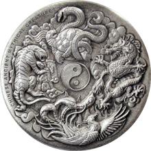 Stříbrná mince 2 Oz Čínské starověké mytické bytosti High Relief 2016 Antique Standard