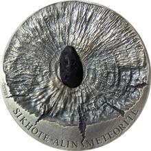 Stříbrná mince 5 Oz Sikhote-Alin Meteorite Art 2015 Antique Standard