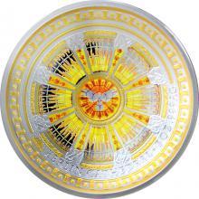 Stříbrná mince 3 Oz Berlínský dóm 2016 Proof