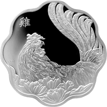 Stříbrná mince Year of the Rooster Rok Kohouta Lotos 2017 Proof