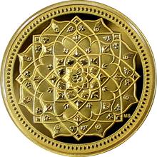 Zlatá minca Diwali: Festival svetiel 1 Oz 2016 Proof