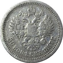 Stříbrná mince 50 Kopějek Mikuláš II. Alexandrovič 1897