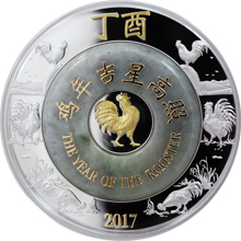 Stříbrná mince 2 Oz Year of the Rooster Rok Kohouta Jadeit 2017 Proof