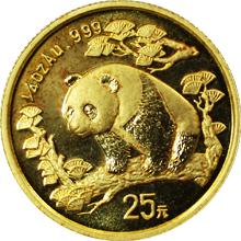 Zlatá investiční mince Panda 1/4 Oz 1997