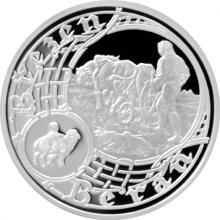 Postříbřená medaile Staroměstský orloj - Beran 2017 Proof
