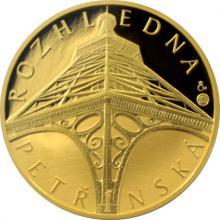 Zlatá čtvrtuncová medaile Petřínská rozhledna 2017 Proof