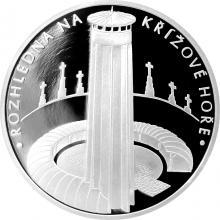 Stříbrná medaile Rozhledna na Křížové hoře 2017 Proof