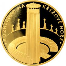 Zlatá uncová medaile Rozhledna na Křížové hoře 2017 Proof