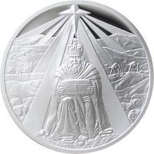 Stříbrná medaile Melichar 2017 Proof