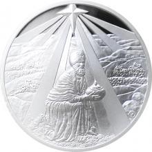 Stříbrná medaile Kašpar 2017 Proof
