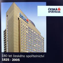Sada oběžných mincí ČR - 180 let českého spořitelnictví 2005 Standard