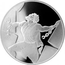 Stříbrná mince Samson v chrámu Pelištejců 2 NIS Izrael Biblické umění 2016 Proof
