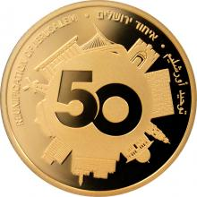 Zlatá minca Zjednotenie Jeruzalema 50. výročie 10 NIS Izrael 2017 Proof