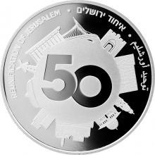 Stříbrná mince Sjednocení Jeruzaléma 50. výročí 2 NIS Izrael 2017 Proof